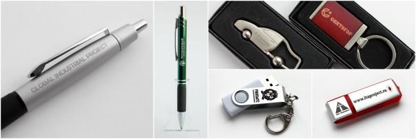 Лазерная гравировка на ручках, брелках и флэшках